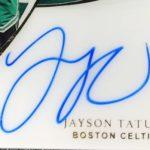 Jayson Tatum signature