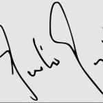 Gautam Gambhir signature
