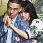 yoo ah-in with his ex-girlfriend Jung Yu Mi