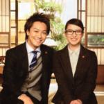 Emi Takei with her boyfriend Takahiro