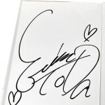 Erika Toda signature