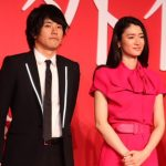Koyuki Kato with her husband Kenichi Matsuyama