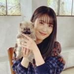 Minami Hamabe with her pet dog