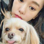 Mirei Kiritani with her pet dog