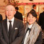 Tadashi Yanai with his wife Teruyo Nagaoka