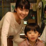 Yuko Takeuchi with her son
