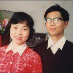Zhang Yiming with his wife Yiming Li