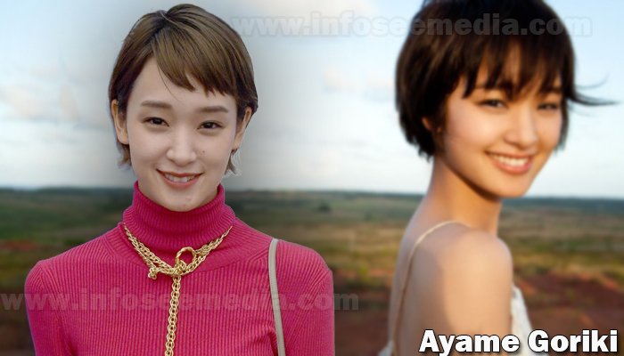 Ayame Goriki featured image