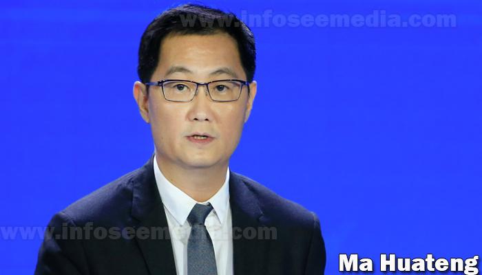 Ma Huateng featured image